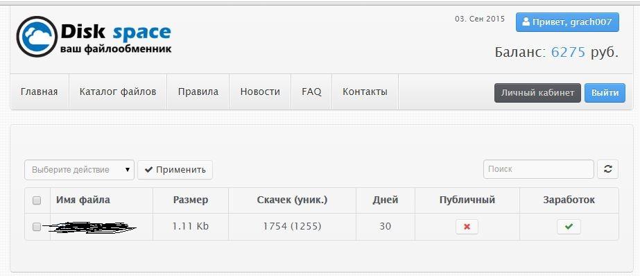 http://forexdesire.ru/post.jpg