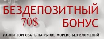 http://forexdesire.ru/forexdesire.ru.jpg